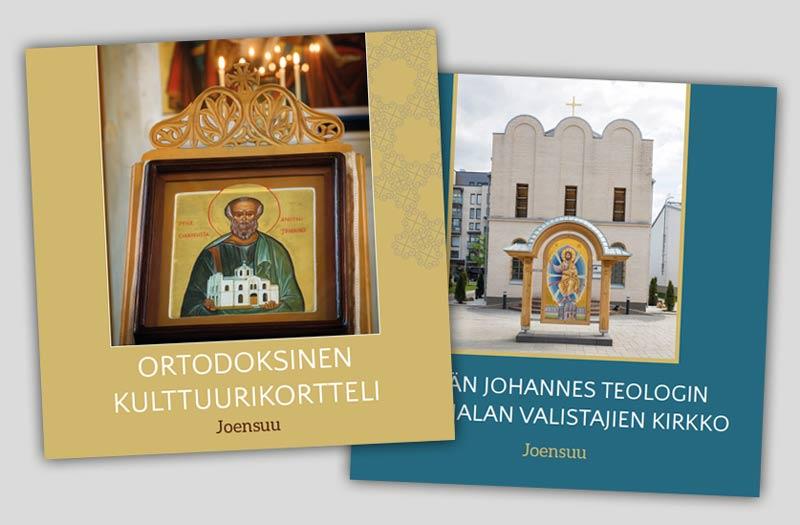 Ortodoksinen kulttuurikeskus